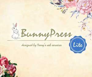 無料のWordPressテーマ「BunnyPress Lite」