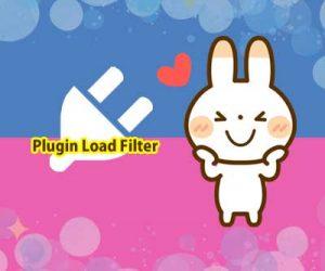 Plugin Load Filterの設定方法とは・・・、○○によって真逆の挙動になる?